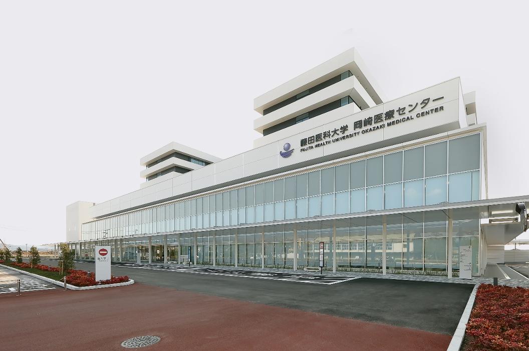 発表 大学 合格 藤田 医科